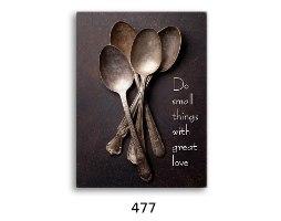 הקולקציה שתשדרג לכם את המטבח ופינת האוכל דגם 821