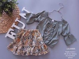 חליפת חצאית דגם 404066