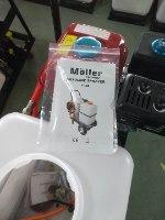 """מרסס מריצה מנוע 6.5 כ""""ס 60 ליטר MOLLER GERMANY"""