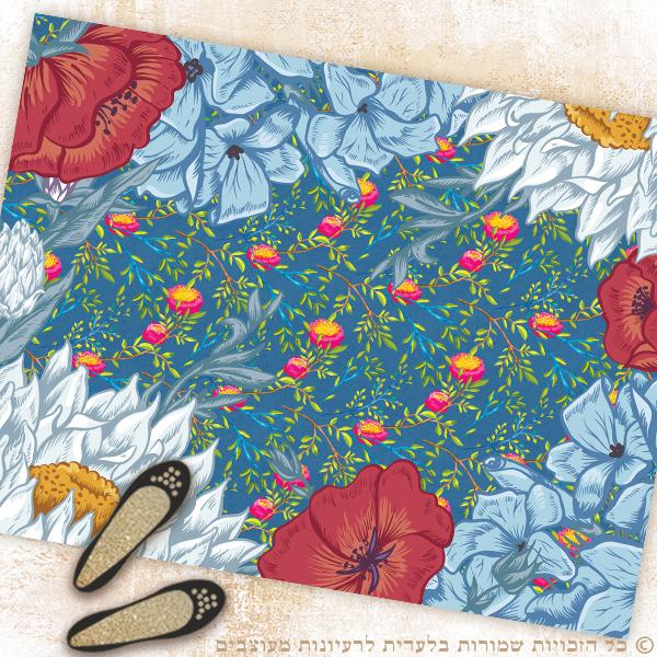 שטיח פרחים כחול