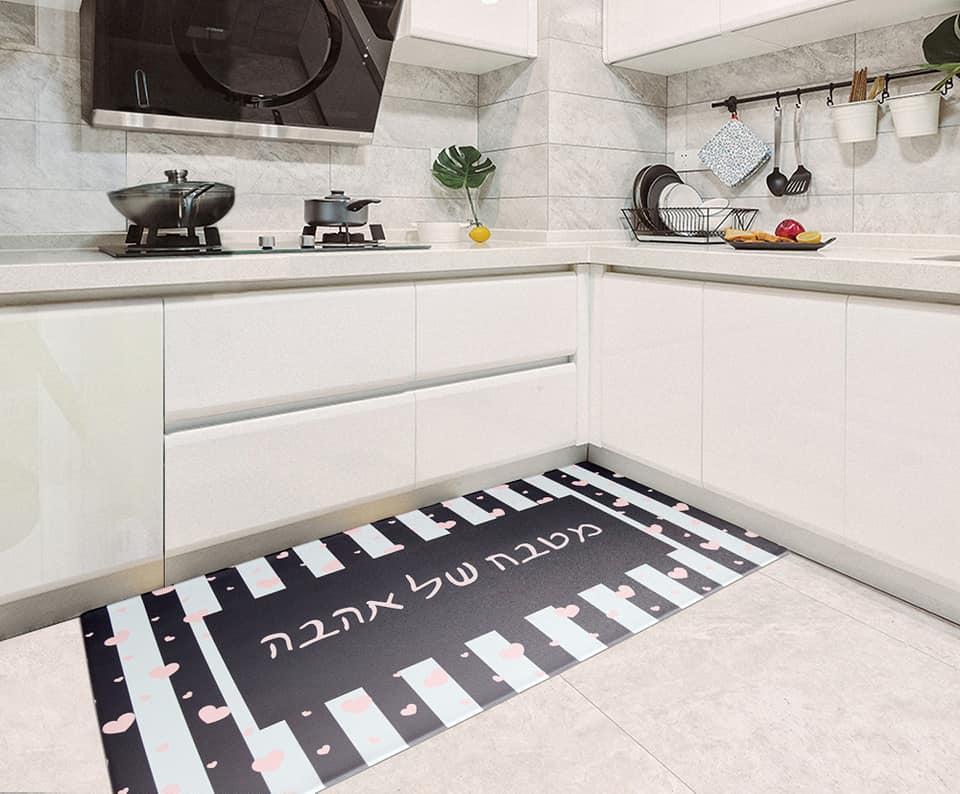 שטיח  למטבח או לאמבטיה 50/80 p.v.c.