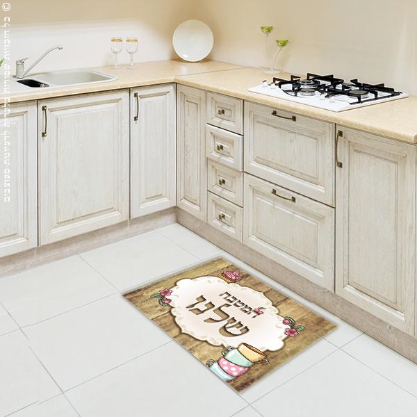 שטיח המטבח שלנו עץ-כפרי | שטיחים | פי וי סי | PVC | שטיח למטבח | מטבח | עיצוב מטבחים | מתנות