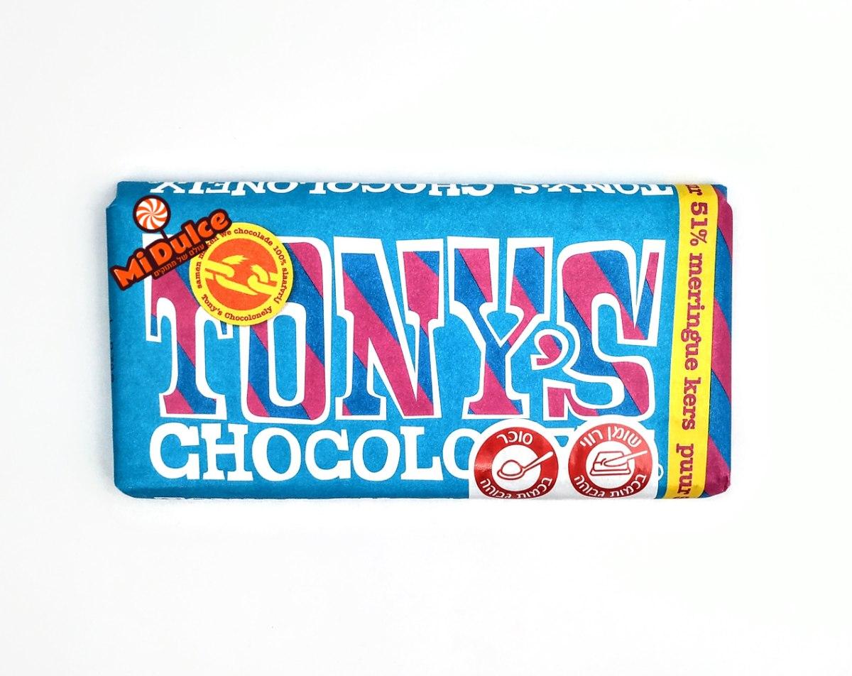 Tony's Chocolonely שוקולד מריר ,מרנג ודובדבנים (100% free slave)