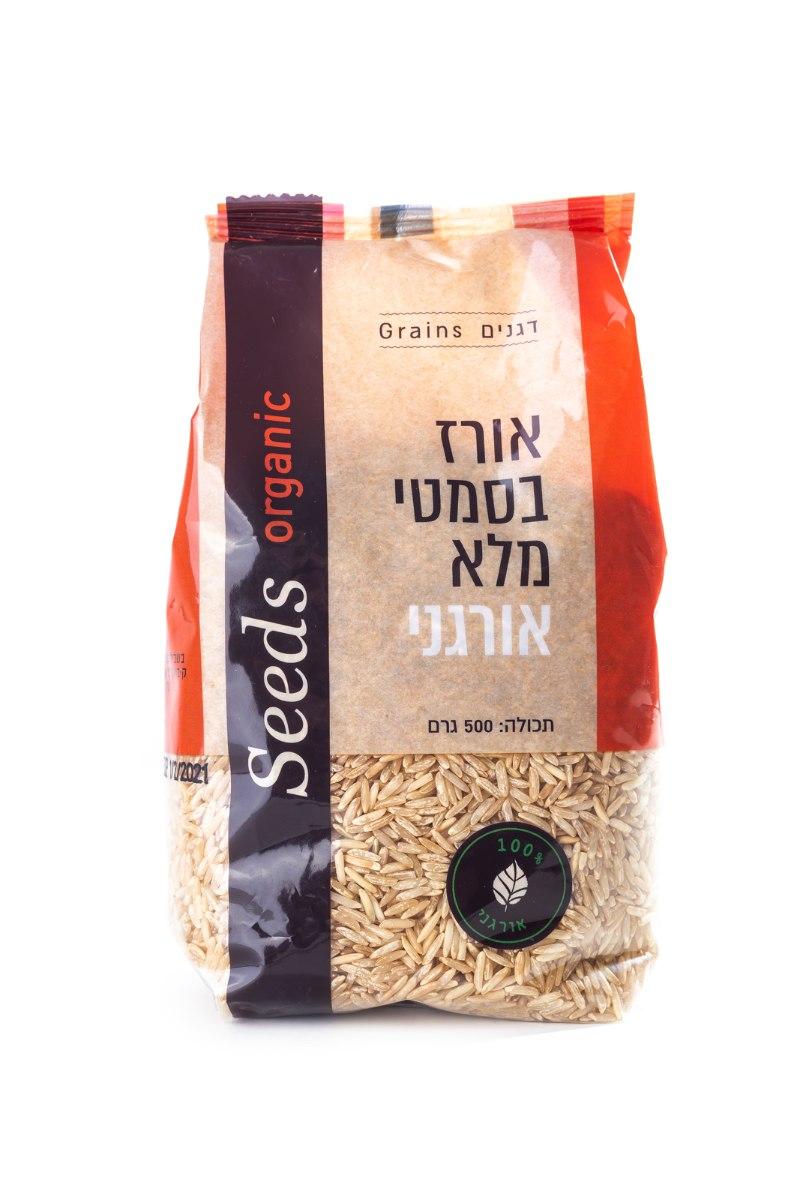 אורז בסמטי מלא אורגני 500 גרם