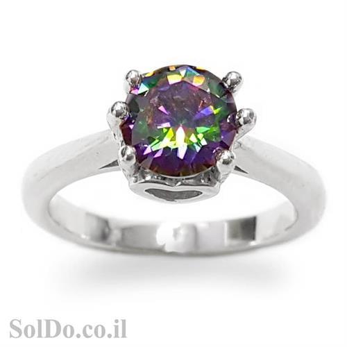 טבעת מכסף משובצת מיסטיק טופז  RG5975 | תכשיטי כסף 925 | טבעות כסף