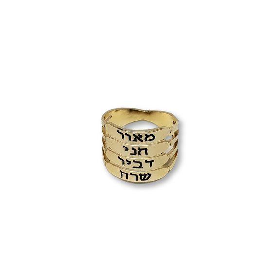 טבעת מייגן - 4 שמות - גולדפילד/כסף 925