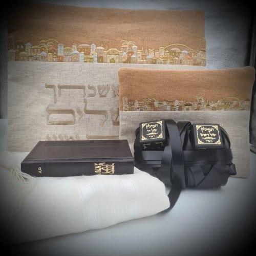 """סט לבר מצווה מיוחד """"ירושלים של זהב"""""""