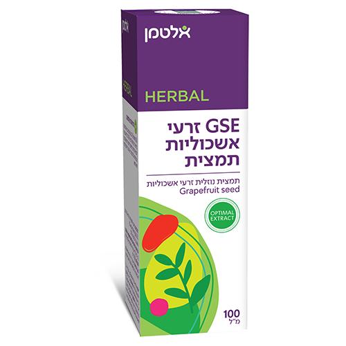 """GSE זרעי אשכוליות תמצית, 100 מ""""ל, בד""""צ, אלטמן"""
