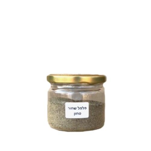 צנצנת פלפל שחור טחון 100 גרם