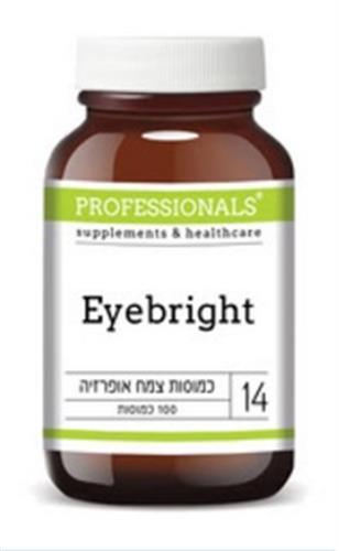 אייברייט - eyebright