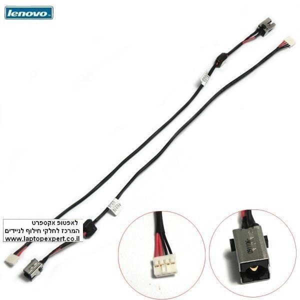 שקע טעינה למחשב נייד לנובו Lenovo G575 G580 dc power jack plug harness cable DC301009S00 DC Power Jack With Cable DW368
