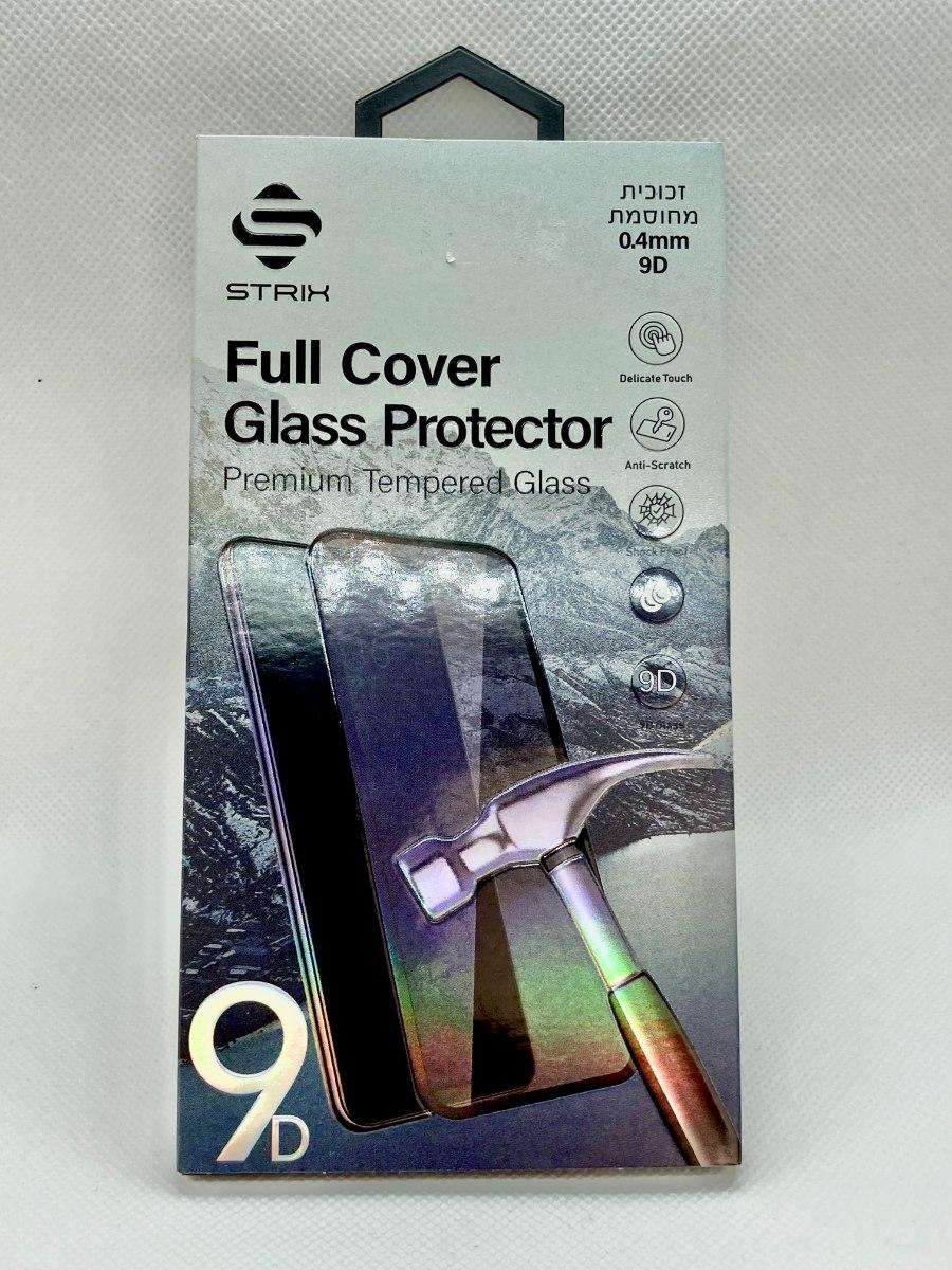 מגן מסך זכוכית מחוסמת 9D 0.4mm
