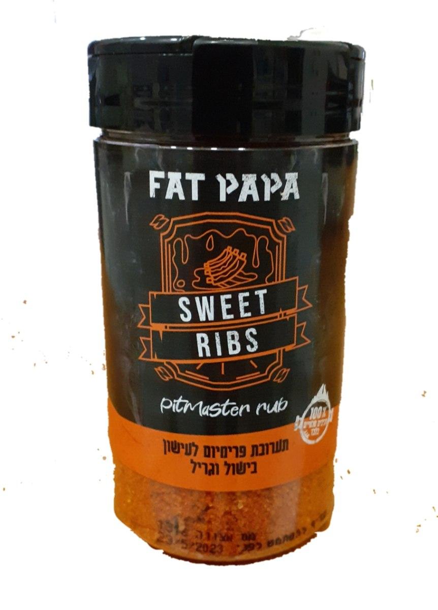 ראב סיווט ריבס FAT PAPA