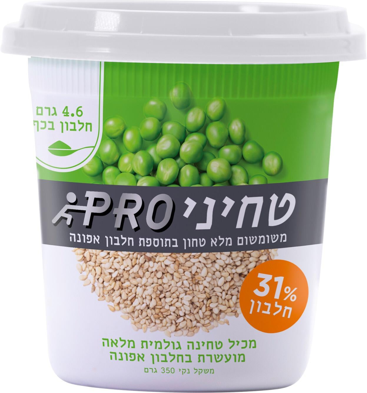 טחיניפרו 31% חלבון - טחינה משומשום מלא בתוספת חלבון אפונה