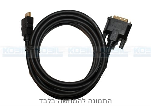 כבל HDMI זכר ל DVI זכר באורך 2 מטר