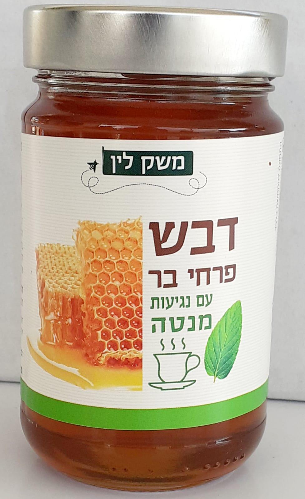 דבש מפרחי בר עם נגיעות מנטה