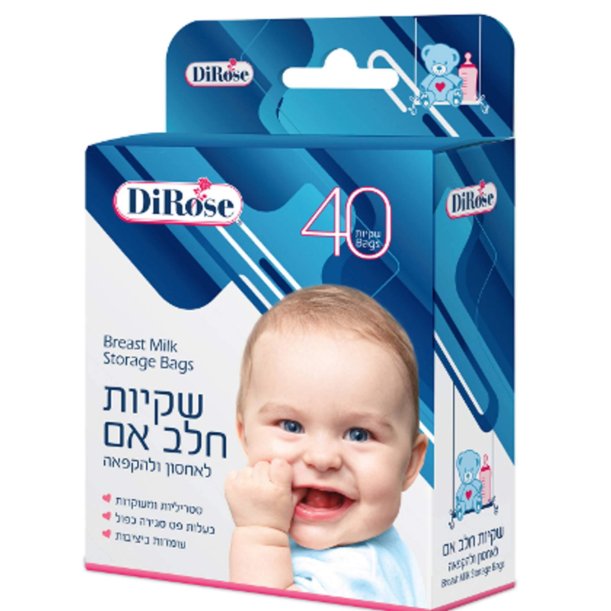 שקיות לאחסון חלב של DiRose