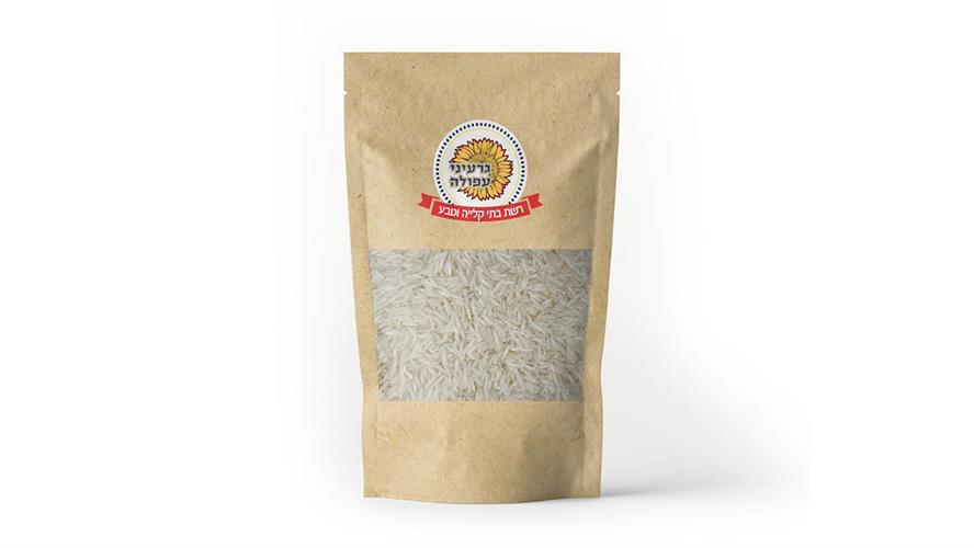 אורז בסמתי 500 גרם