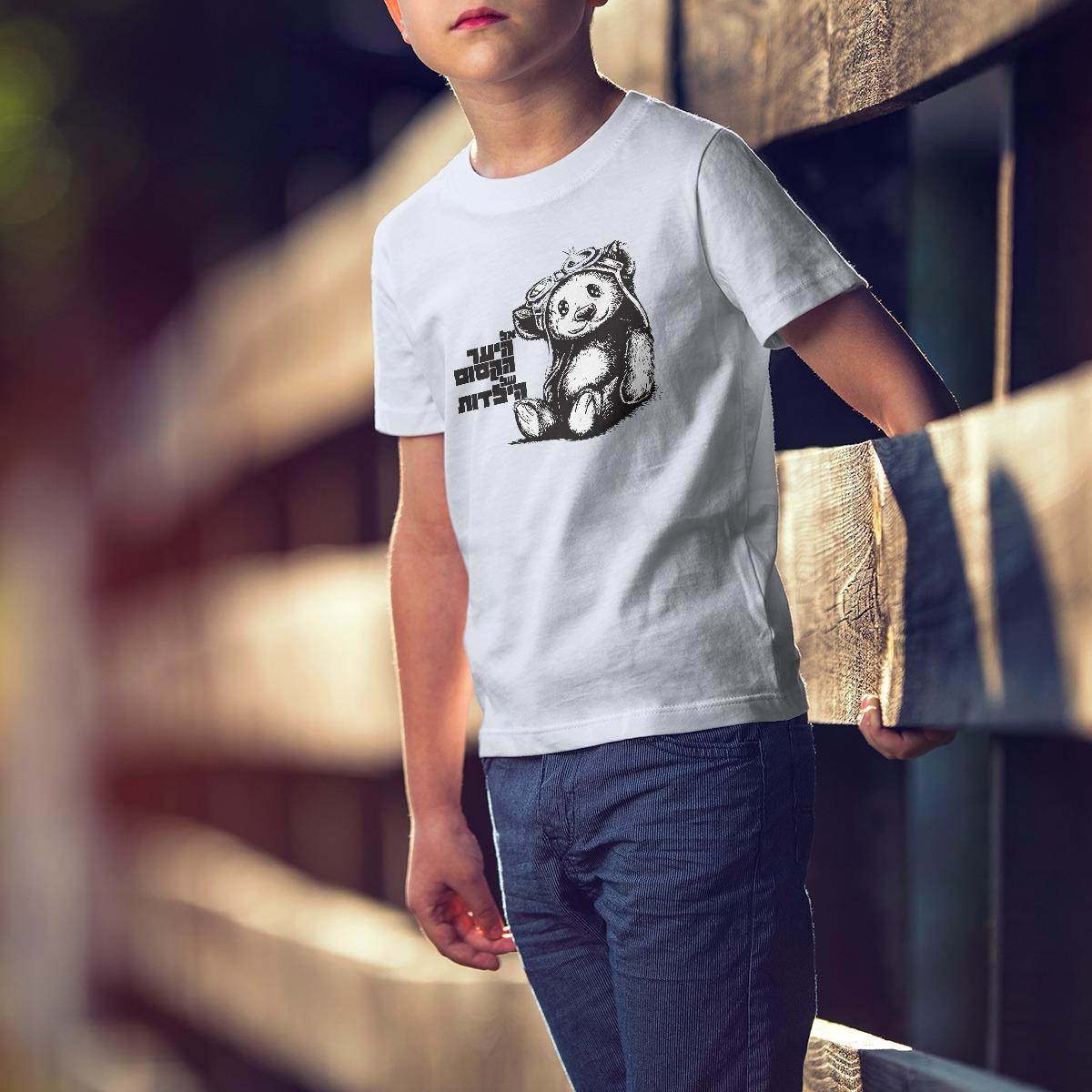"""חולצת """"אל היער הקסום של הילדות"""" - ילדים וילדות"""