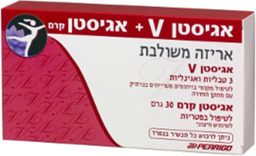 אגיסטןטבליות אגיסטן V+ קרם לטיפול בפטריות 3 טבליות ואגינליות + 30 גרם קרם