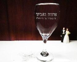 Shiran Lavi Shohat | Bespoke engraved wine glasses