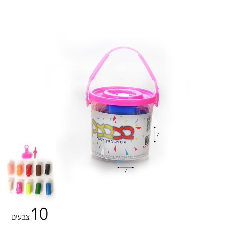 בצבצק דלי 10 צבעים + כלים