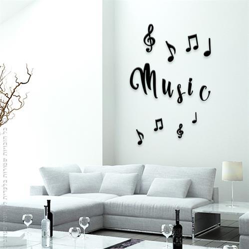 מדבקה music| משפטי השראה | מדבקות קיר משפטים | מדבקות | מדבקות קיר מעוצבות