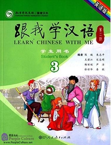 Learn Chinese with me students book 3