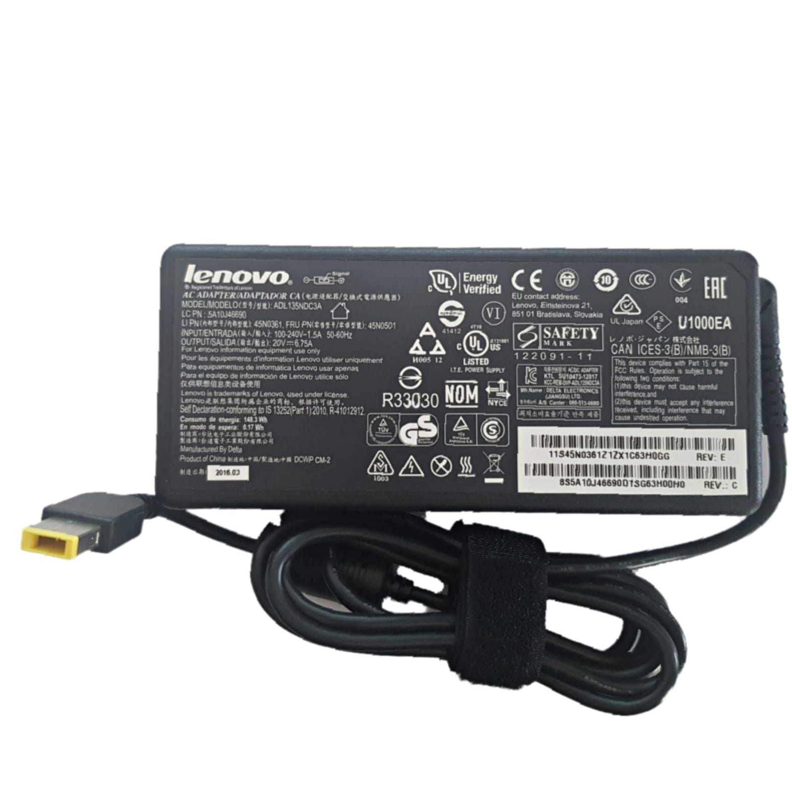 מטען למחשב נייד לנובו Lenovo 20V-6.75A USB 135W יבואן רשמי