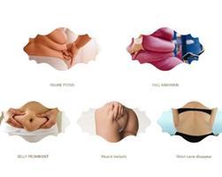 מחטב - חגורת חיטוב הבטן והמותניים