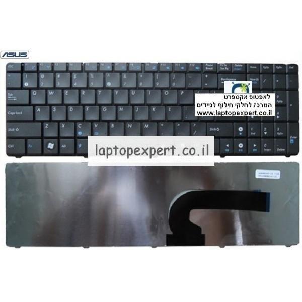 החלפת מקלדת למחשב נייד אסוס  - צבע אפור ASUS P53 X55 X75 A54 laptop keyboard - 04GN0K1KND00-2