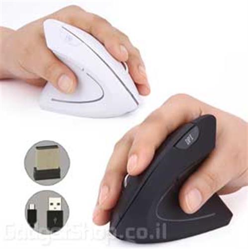 עכבר ארגונומי למחשב