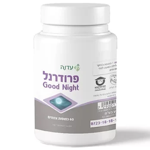 פרודנל Good Night  ,כמוסות  60 ,עדנה