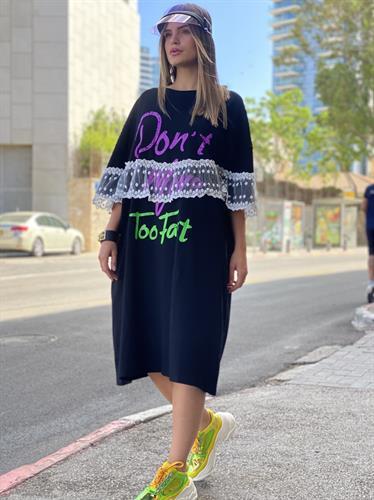 שמלת עיצובים