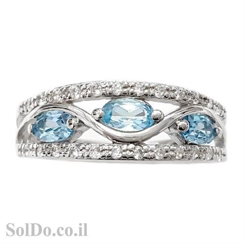 טבעת מכסף משובצת  אבני טופז כחולות וזרקונים RG8613 | תכשיטי כסף 925 | טבעות כסף