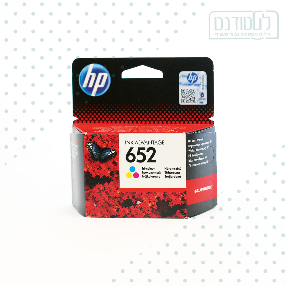 ראש דיו HP 652צבעוני