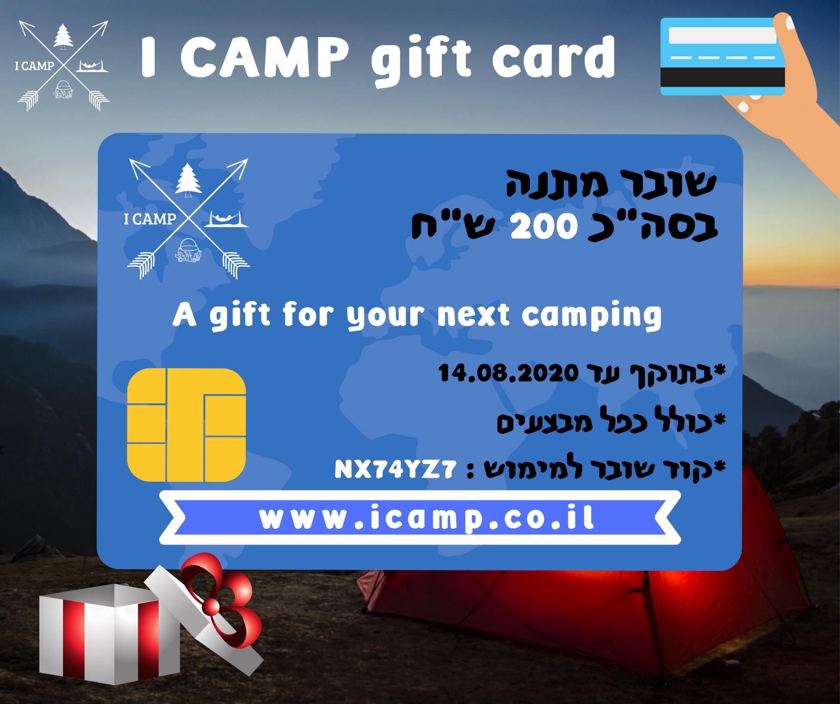 i camp gift card