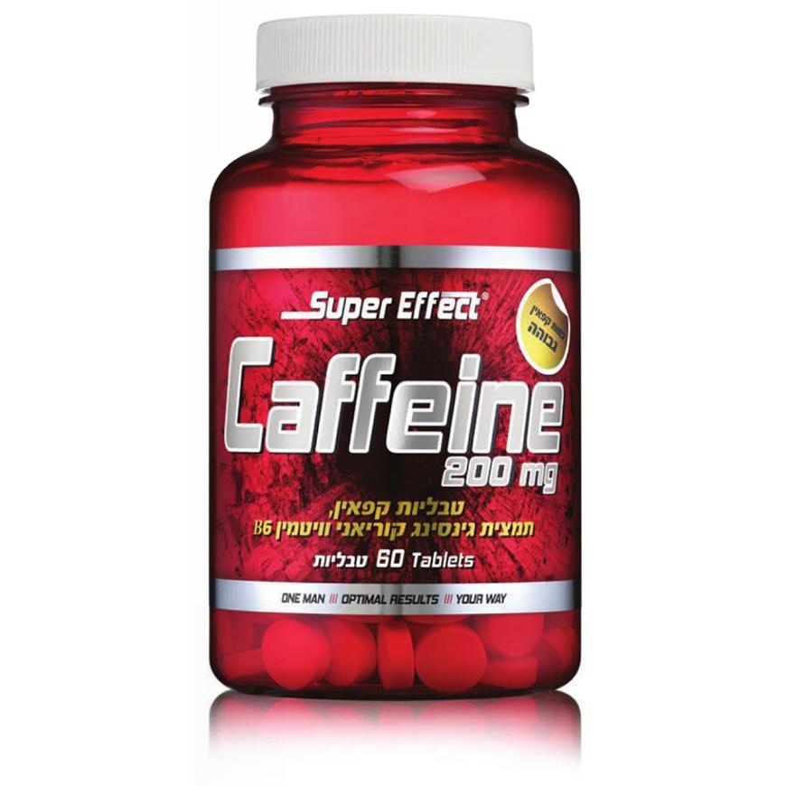 "קפאין 220 מ""ג - Super Effect Caffeine"