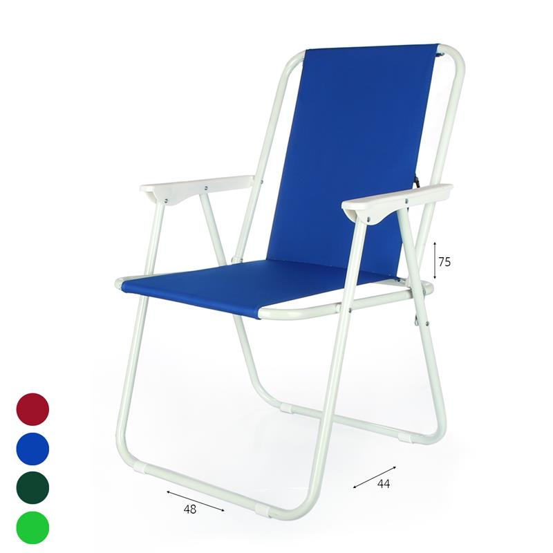 כסא חוף מתקפל חלק