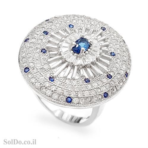 טבעת כסף משובצת אבני זרקון לבנות וכחולות  RG5985 | תכשיטי כסף 925 | טבעות כסף