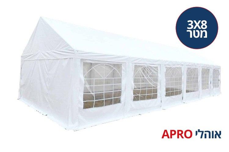 אוהל לאירועים Premium חסין אש בגודל 3X8 מטר ARPO