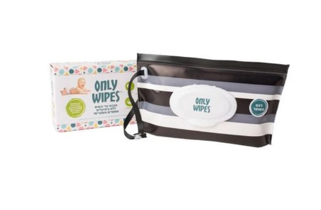נרתיק רב פעמי למגבוני בד יבשים + מילוי (שליפה) של אונלי ווייפס OnlyWipes