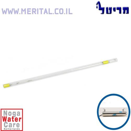 מנורת UV לטיהור מים (נורה בלבד)