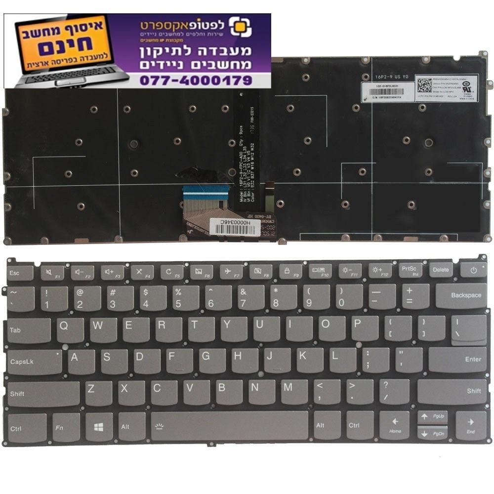 מקלדת למחשב נייד לנובו Lenovo IdeaPad 720S-13 720S-13IKB 720S-13ARR Laptop US Backlit