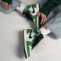 Nike Air jordan 1 High Lucky Green