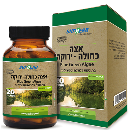 אצה כחולה ירוקה Blue Green Algae, 72 כמוסות, סופהרב
