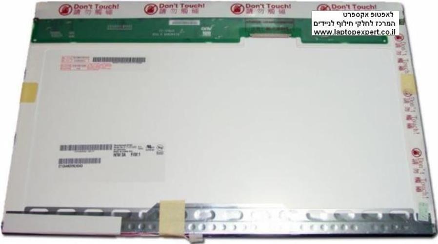 החלפת מסך למחשב נייד AU Optronics B154EW04 V.B 15.4 WXGA 1280 x 800 LCD screen