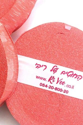 חוטי טריקו פרוסים לסריגת צבע כתום עם טקסטורת פסים עדינה למראה ייחודי