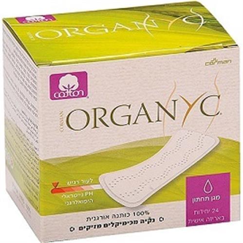 מגן תחתון אורגניק מכותנה אורגנית ללא כימיקלים מזיקים אריזת אישית 24 יחידות