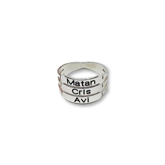 טבעת מייגן - 3 שמות - גולדפילד/כסף 925